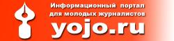 Информационный портал для молодых журналистов